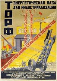 Russian soviet original propaganda poster 1930