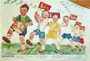 Russian soviet original propaganda poster 1932