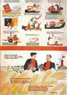 Russian soviet original propaganda poster 1933