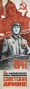 Russian soviet original propaganda poster 1947