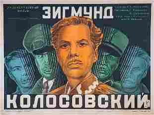 Russian soviet original movie poster 1947