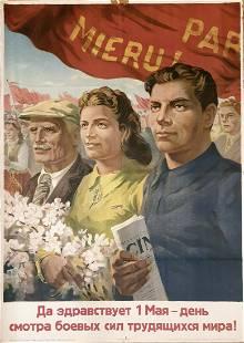 Russian soviet original propaganda poster 1950