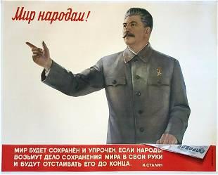Russian soviet original propaganda poster 1952