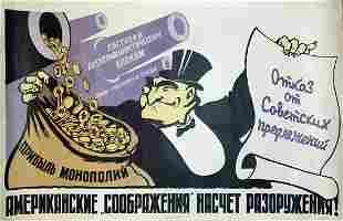 Russian soviet original propaganda poster 1957