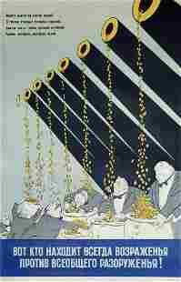 Russian soviet original propaganda poster 1961