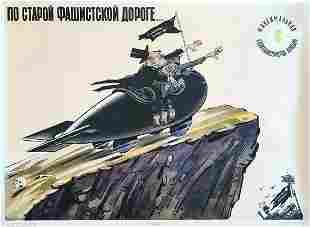 Russian soviet original propaganda poster 1963