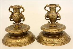 A pair of 19th c Italian Baroque style bell based
