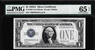 1928A $1 Funnyback Silver Certificate Note Fr.1601 PMG