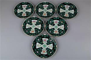 Set of Six Herend Siang Noir Black Dynasty Dessert