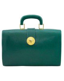 Versace Dark Green Leather Travel Bag