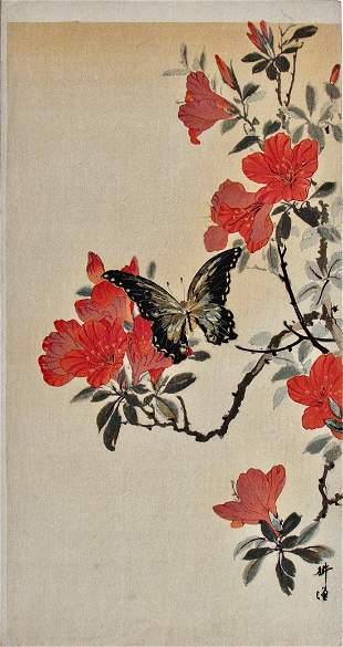 Tsukioka Kogyo: Butterfly and Azalea
