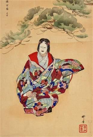 Kogyo: Nogaku Hyakuban, Woman with open fan