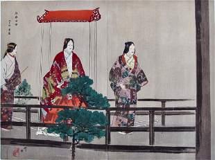 Kogyo: Nogaku Hyakuban, Sumiyoshi