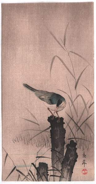 Artist: Imao Keinen. Subject: Bird on Tree Stump.