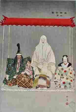 Kogyo: Nogaku Hyakuban, Ikarikazuki