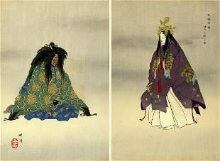 Tsukioka KOGYO: The Noh play 'Ema'