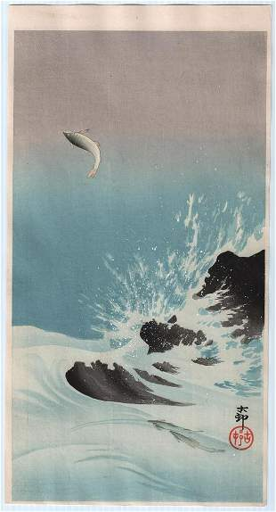 Artist: Ohara Koson. Subject: Leaping trout in surf.