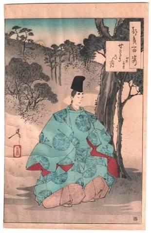 Artist: Tsukioka Yoshitoshi. Subject: # 69 - Seson