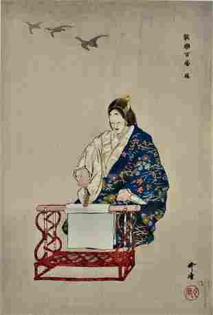Kogyo: Nogaku Hyakuban, Kinuta