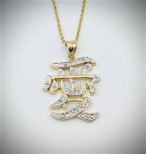 Necklace & Happiness Symbol Pendant w Diamonds
