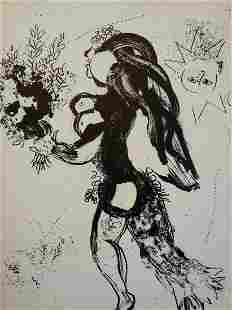 Offering: Chagall