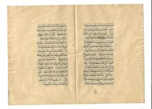 19th C Manuscript Islamic Prayer Leaves