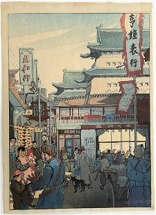 Elizabeth Keith: Outside Chang Man Gate, Peking (Pencil