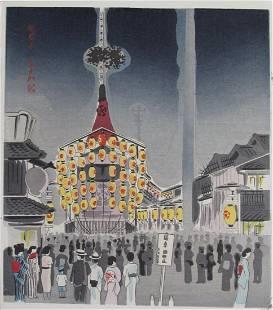 Tokuriki: Gion Festival