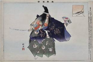 Kogyo: Nôgakuzue, Shibata
