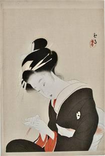 Keigetsu Kikuchi: Heroine Koharu