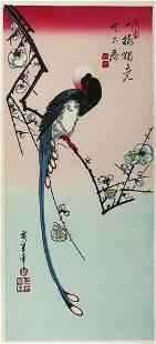 HIROSHIGE, Utagawa (1797-1858): Blue Bird on a Branch