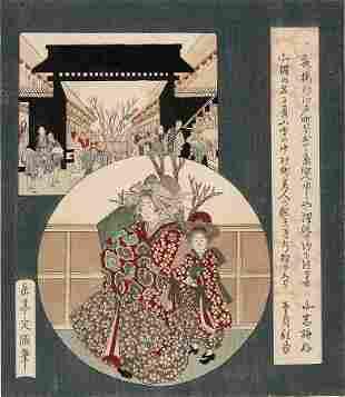 Yashima GAKUTEI (1790-1869): Geisha strolling with a