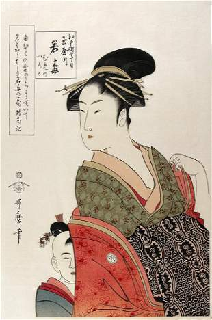 UTAMARO, Kitagawa (1550-1906): The courtesan Wakame of