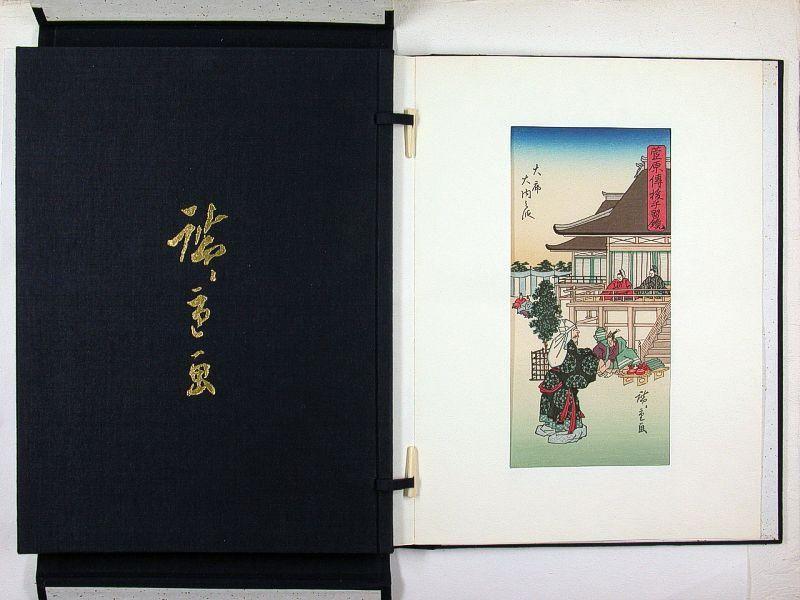 Utagawa HIROSHIGE: Views of the Provinces, Bird &