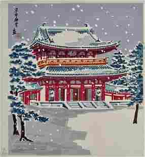 Tokuriki: Heian Shrine in the Snow