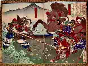 Toyonobu: Shinsen Taikôki, Fujikawa no kyomyo
