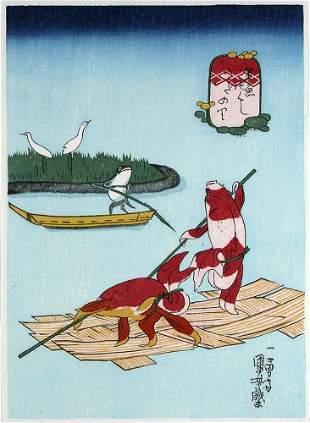 KUNIYOSHI, Utagawa (1797-1861): Fish and Frog as