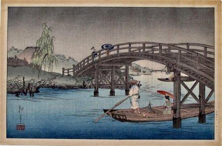 Shoda Koho: Bridge in the Rain