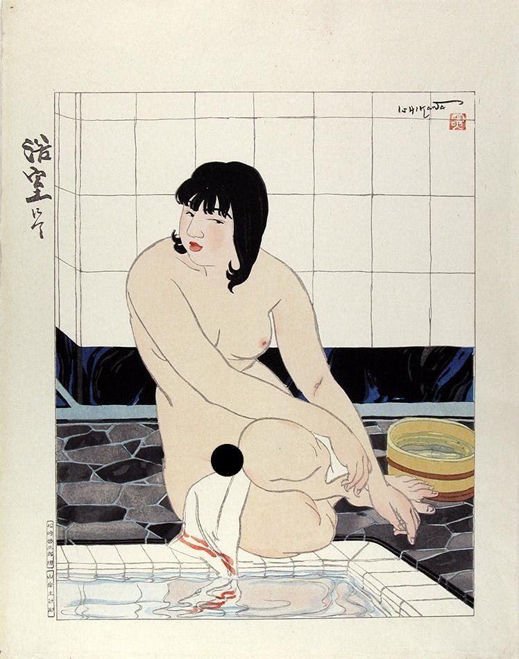 Ishikawa TORAJI (1875-1964): At the bath
