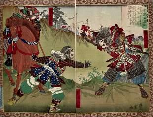Toyonobu: Shinsen Taikôki, Yamazaki ôkassen