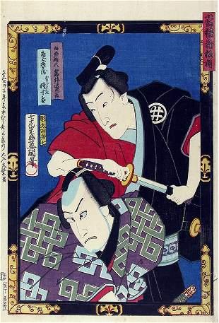 Utagawa Kunisada (1786-1865): The actors Iwai Shijaku