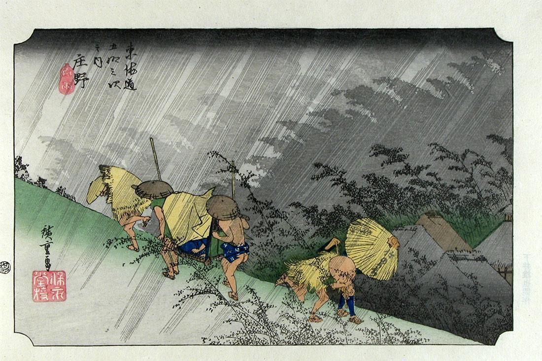 Utagawa HIROSHIGE: Shono, downpour ('Haku-u')