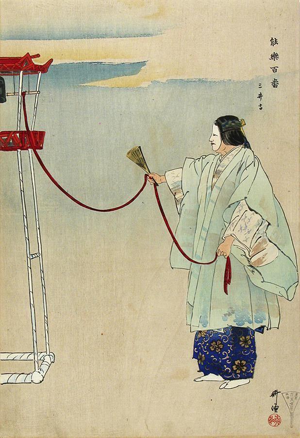 Tsukioka KOGYO: The Noh play 'Miidera'