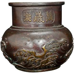 Japanese Bronze Vase Late Edo/Meiji Period