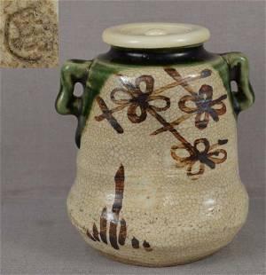 1900s Japanese ORIBE tea ceremony CHAIRE tea caddy