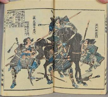 19c Japanese book PICTORIAL HISTORY OF TOYOTOMI