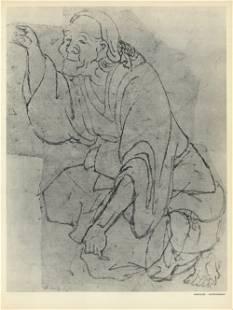 Katsushika Hokousai - Autoportrait - 1952 Offset