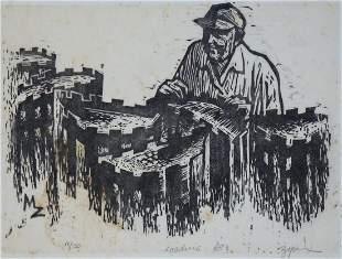 """""""Loading Pots"""" A Woodblock Print by Martin Zipin"""