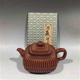 Chinese Yixing teapot with mark Gu Jinzhou