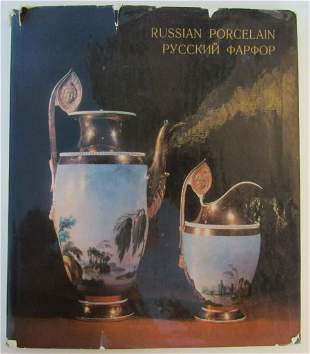 RUSSIAN PORCELAIN in HERMITAGE COLLECTION 1973 ART &